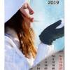 5 důvodů, proč si nekupovat kalendář